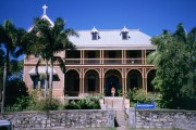 James Cook Historical Museum